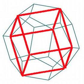 cube dans un dodécaèdre